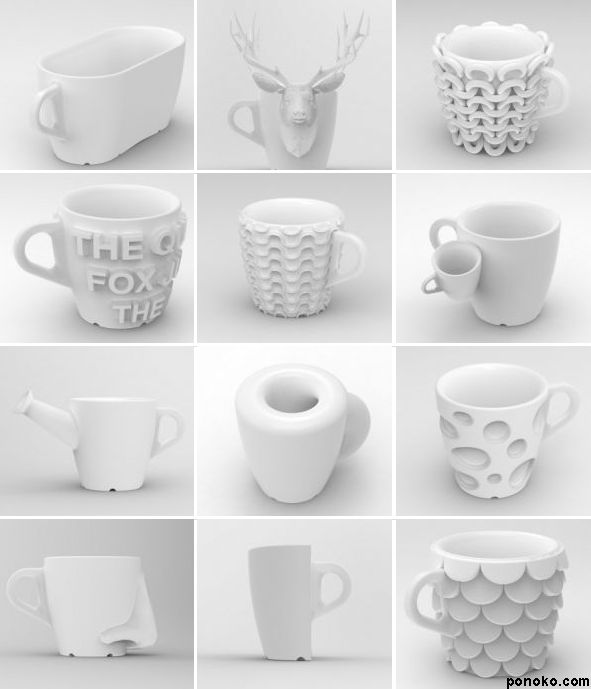Plastic part design top 10 3d printing creations design for Best coffee cup design